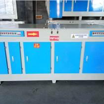 光氧催化有机废气处理环保设备