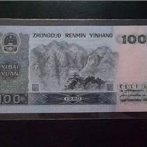 湘潭收購舊錢幣,大量回收1盎司熊貓金幣