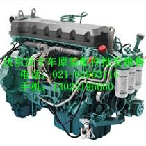 沃爾沃卡車發動機總成,柴油發動機總成