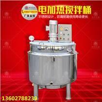 不锈钢可倾式电加热夹层锅酱料搅拌机