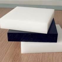高密度聚乙烯板材HDPE板廠家直銷電話