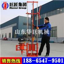 取样钻机哪个公司的好山东巨匠专业取样取芯钻机QZ-2
