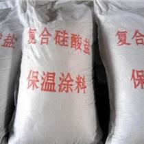 復合硅酸鹽涂料型號