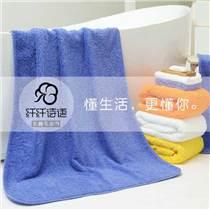 纤纤诗语做国人自己的抗菌毛巾