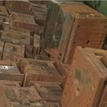 東莞模具回收大朗回收模具架
