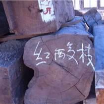 出售進口緬甸紅酸枝原木