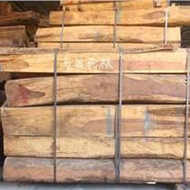 出售進口老撾花枝巴里黃檀原木批發