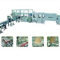 廠家直銷全自動紙托成型裝托+收縮膜包裝流水線