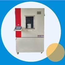 甲醛及 TVOC释放量检测用环境气候箱