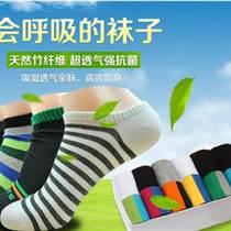 姗姗袜业加工设备打击加盟骗局