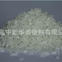 30%玻纤增强PC材料定制 30%玻纤增强PC 玻纤