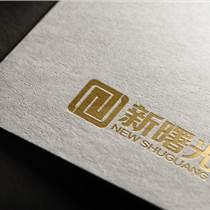 北京艺术品二手闲置奢侈品寄卖行转让