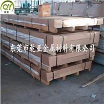 5754鋁板拋光5754鋁棒功能5754鋁排直銷