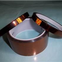 苏州PI耐高温胶带/耐高温防静电金手指