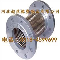 厂家供应304不锈钢金属波纹管 大口径金属软管法兰连