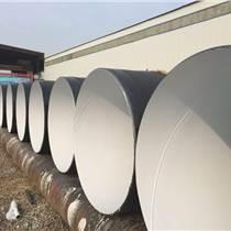 防腐螺旋焊管 防腐螺旋管 螺旋钢管生产厂商 螺旋钢管