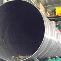 厚壁螺旋鋼管|大口徑螺旋鋼管|螺旋鋼管廠家|螺旋鋼管