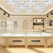 襄陽眼鏡店裝修   襄陽眼鏡展柜制作設計