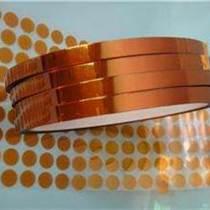 上饒KAPTON膠帶普通可定做防靜電
