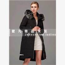 狐貍大毛領羽絨服防寒服|品牌折扣女裝尾貨批發