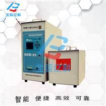 厂家直销感应钎焊设备 高?#30331;?#28938;设备 感应加热设备