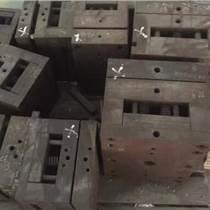 佛山模具回收手機模具回收