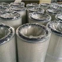 康澤大量現貨供應除塵濾筒
