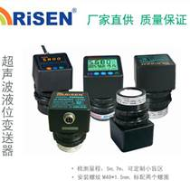 超聲波物位/距離變送器,液位變送器,廠家直銷