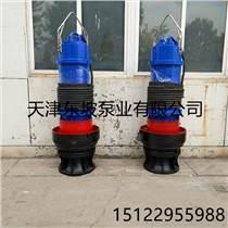 立式軸流泵-天津東坡立式軸流泵