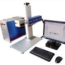 桌面式激光打標機-富蘭激光
