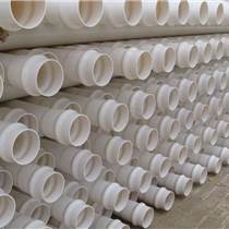 唐山UPVC给水管厂家_PVC灌溉管