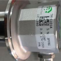 力薦 福力德Fluid-o-Tech葉片泵PA150