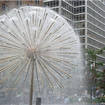鹽城不銹鋼蒲公英雕塑 程控噴泉雕塑現代水景擺件