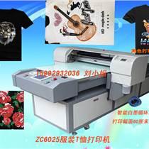 爱普生7880纺织中型数码直喷服装T恤印花打印机