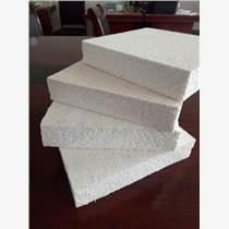 硅质聚苯板生产企业