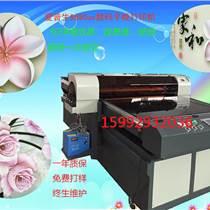 大型uv平板打印機 印玻璃皮革浮雕3d制作平面打印機