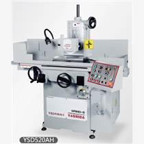磨床厂家 苏州雅仕达520AH平面成型磨床