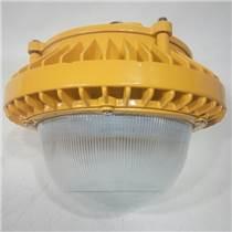 LED防爆照明燈100W LED照明防爆燈100W