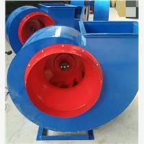離心通風機生產廠家4-72-5A 15KW離心通風機
