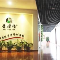 2019广州舞蹈艺考培训音阅佳舞蹈集训机构名师辅导