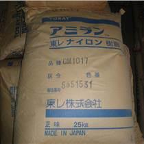 GF15% 增強級 尼龍PA6 日本東麗 CM101