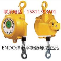 北京endo彈簧平衡器庫存現貨