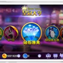 广东肇庆手机电玩城开发适度创新与市场需求相协调