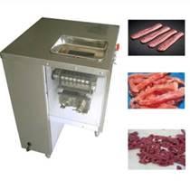 切肉块机|切红烧肉块机|牛羊肉切肉块机