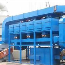 供應中山VOC催化燃燒處理設備 廢氣治理