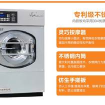 廊坊酒店水洗房水洗房设备水洗机价格