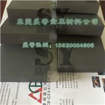 高韌性沖壓鎢鋼 春保KG5鎢鋼板材