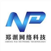 合肥APP开发公司之APP软件的注册登录页面