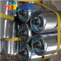 廠家直銷|輸送機傳動滾筒|流水線配件|無動力滾筒|鍍