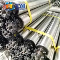 廠家直銷|定制|雙鏈輪滾筒|鍍鋅雙鏈輪輥筒|輸送線滾